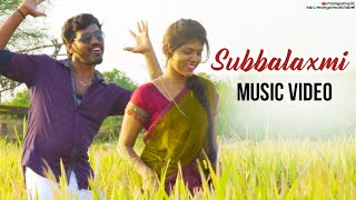 SUBBALAXMI | Manish Kumar PMK | Sankranthi Special | 2020 | Latest Telugu Music Video - MANGOMUSIC