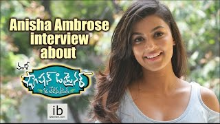 Anisha Ambrose interview about Fashion Designer s/o Ladies Tailor - idlebrain.com - IDLEBRAINLIVE
