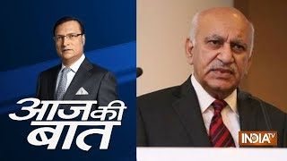 Aaj Ki Baat with Rajat Sharma | October 17, 2018 - INDIATV