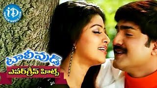 Evergreen Tollywood Hit Songs 288 || Ippude Video Song || Srikanth, Sneha - IDREAMMOVIES