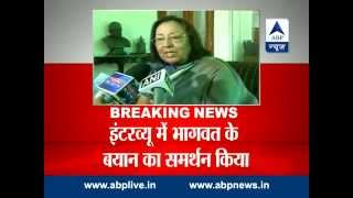 Said 'Hindi', not 'Hindu', identity of all Indians: Najma Heptulla - ABPNEWSTV