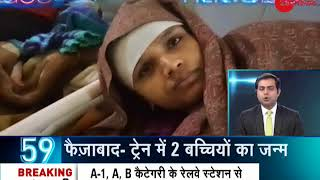 Bahraich: Son's love marriage costed father his life - ZEENEWS