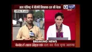 BJP to decide Haryana CM today - ITVNEWSINDIA