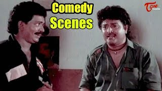 Jagapati Babu, Sudhakar & Sivaji Raja Comedy Scenes || NavvulaTV - NAVVULATV