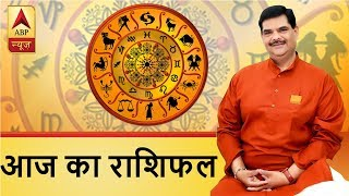 GuruJi With Pawan Sinha: Know how will be your 17th September, 2018 based on your zodiac sign - ABPNEWSTV