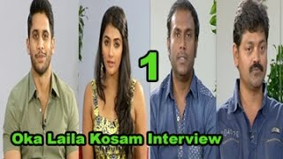 Oka Laila Kosam Movie || Special Chit Chat With Director || Naga Chaitanya || Pooja Hegde || 01 - TELUGUONE