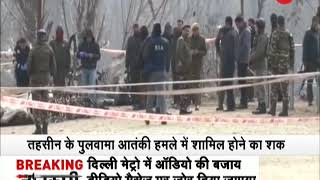 Morning Breaking: Youth arrested in suspicion of Pulwama attack - ZEENEWS