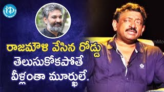RGV Speaks about how other actors intend to act in a movie like Baahubali | RGV About Baahubali - IDREAMMOVIES