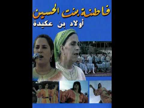 Fatna Bent Lhoucine et Oulad Ben Aguida - Azzaari
