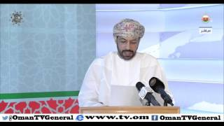 بيان معالي السيد وزير الداخلية لإعلان أسماء أعضاء مجلس الشورى للفترة الثامنة