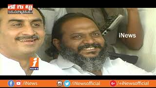 TDP Leaders Special Political Strategies On Upcoming Assembly Election In Kadapa? | Loguttu | iNews - INEWS