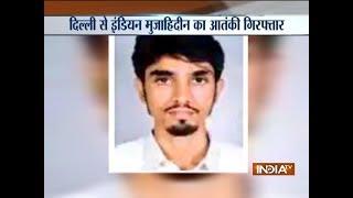 Delhi Police arrest Abdul Subhan Qureshi of SIMI-IM terrorist group - INDIATV