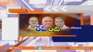 Debate On Sc Order Floor Test For Karnataka Assembly Tomorrow | Part-1 | iNews - INEWS