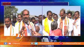 People Vexed Wit Father and Son Role in Vemulawada   Congress Aadi Srinivas Face To Face   iNews - INEWS