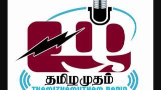 Tamil Amutham Fm radio online