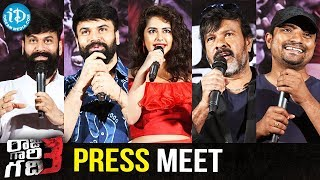 Raju Gari Gadhi 3 Movie Press Meet Full Event || Ashwin || Avika Gor|| Omkar|| Chota|| iDream Movies - IDREAMMOVIES