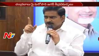 YS Jagan Comments Continues on Chandrababu Naidu in Nandyal Campaign || #Nandyalby-Election || NTV - NTVTELUGUHD