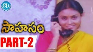Sahasam Movie Part 2    Jagapathi Babu    Bhanu Chander    Saranya    Suresh Krishna    MM Keeravani - IDREAMMOVIES