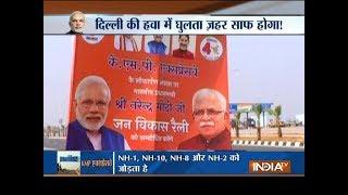 PM Modi to inaugurate the Western Peripheral Expressway on Monday - INDIATV