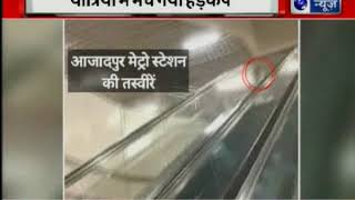 Delhi: Monkey having fun ride in escalators of Azad Nagar metro station - ITVNEWSINDIA