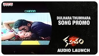 Dulhara Thumhara Song Launch @ Kavacham Audio Launch Bellamkonda Sreenivas, Kajal, Mehreen - ADITYAMUSIC