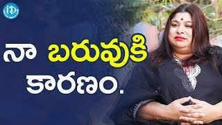 The Reason I Have Put On Weight - Meghana || Soap Stars With Harshini - IDREAMMOVIES