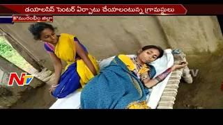 People Suffer from Kidney Problems at Lodhiguda Village || Komaram Bheem District || NTV - NTVTELUGUHD