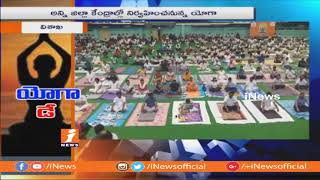 4th International Yoga Day Celebrations Under Visakha Port Test In Visakha | News - INEWS
