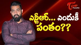 NTR decides to show his Power ? - TELUGUONE