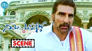 Namo Venkatesa Movie Scenes - Mukesh Rishi Escapes From Goons || Venkatesh - IDREAMMOVIES