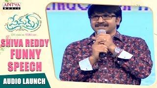 ShivaReddy FunnySpeech At Premam AudioLaunch || NagaChaitanya, SruthiHassan || GopiSunder, Rajesh - ADITYAMUSIC