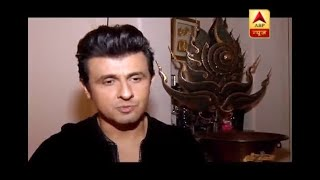 Sonu Nigam becomes an entrepreneur to help new talent - ABPNEWSTV