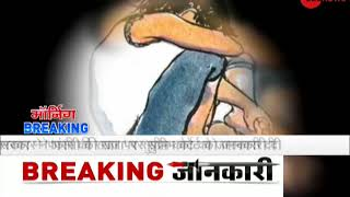 Morning Breaking: Revision of POCSO Act to ensure death penalty in child rape cases - ZEENEWS