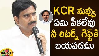 Devineni Uma Strong Counter To KCR Over His Return Gift In AP Elections | AP Politics | Mango News - MANGONEWS