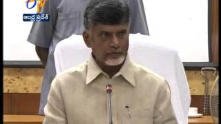 By Tonight Normalcy Will Be Restored In Cyclone Affected Areas  CM Chandrababu - ETV2INDIA