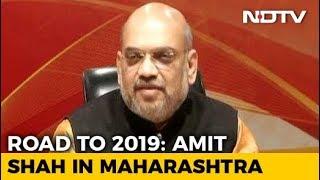 Prepare To Fight 2019 Alone, Amit Shah Tells BJP On Rift With Shiv Sena - NDTV