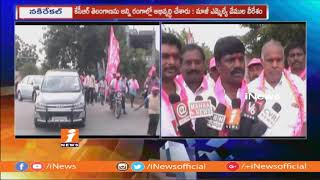 TRS Leader Vemula Veeresham Election Campaign In Nakrekal | iNews - INEWS