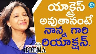 Manjula About Her Father's Reaction When She Wanted To Become An Actress | #ManasukuNachindi - IDREAMMOVIES