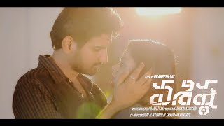 Vasista ll Latest Telugu Short Film ll RunwayReel ll Directed by Praneeth Sai - YOUTUBE
