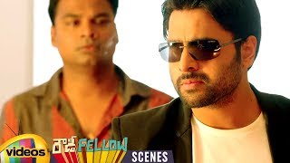 Nara Rohit Reveals his Shocking Character | Rowdy Fellow Telugu Movie Scenes | Vishakha Singh - MANGOVIDEOS