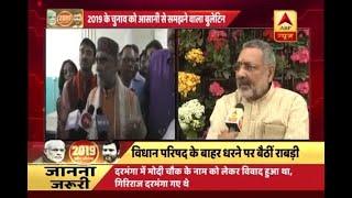Rabri Devi protests inside Vidhan Sabha premises - ABPNEWSTV