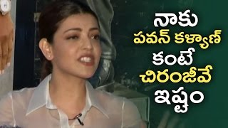 Kajal Aggarwal Hot Comments On Mega Heros | I love Chiranjeevi More Than Pawan Kalyan | TFPC - TFPC