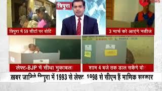 Tripura Polls 2018: 12% voting till 9 am - ZEENEWS