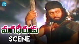 Magadheerudu Movie Scenes - Kaikala Satyanarayana Suffers From Heart Attack || Chiranjeevi - IDREAMMOVIES