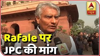 Congress Leader Sunil Jakhar Demands JPC Probe Over Rafale Deal | ABP News - ABPNEWSTV