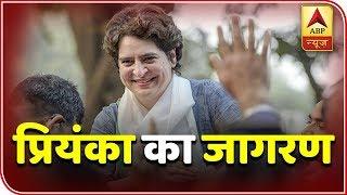 Priyanka Gandhi Meets Grassroots Party Workers For Mission UP | ABP News priyanka gandhi vadra - ABPNEWSTV