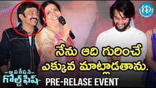 నేను ఆది గురించే ఎక్కువ మాట్లాడతాను - Jeevita Rajashekar || Operation Gold Fish Movie Pre Release - IDREAMMOVIES