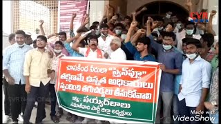 AP Samajwadi Party Rally On Awareness & Preventing Swine Flu At Chirala , Andhra Pradesh l CVR NEWS - CVRNEWSOFFICIAL