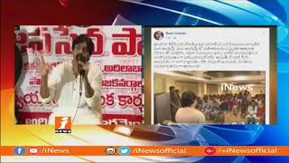 Ram Charan Quotes Pawan Kalyan Words on Sri Reddy Comments on Pawan | Casting couch | iNews - INEWS