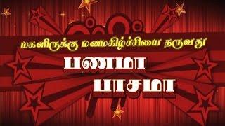 Special Pattimandram | 4 AUG 2014 | Vasanth TV Program